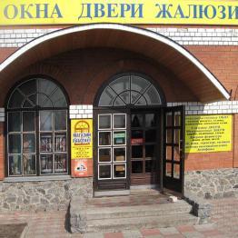 Официальный представитель завода Goodwin по адресу Валки,  салон на пр. Гр.Сковороды, 4