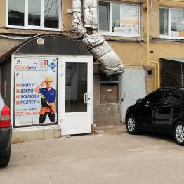 """Офіційний представник заводу Goodwin в Харкові, компанія """"Okna Magazine"""""""
