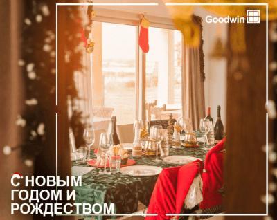 Компания Goodwin поздравляет с новогодними праздниками