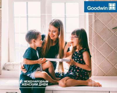 Компания Goodwin поздравляет с Международным женским днем