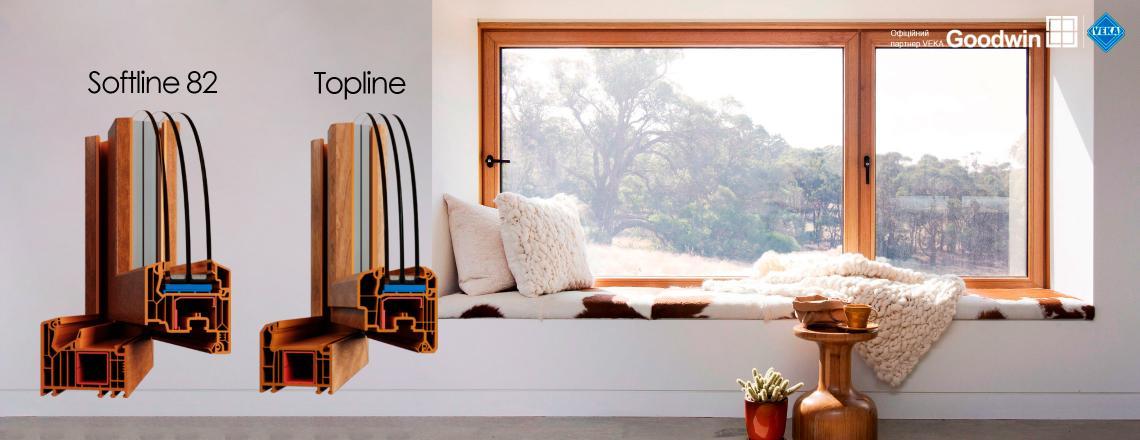 АКЦИЯ! Утепляйся вместе с Goodwin: покупай энергоэффективные окна из профиля VEKA Softline 82 и Topline со скидкой 25%