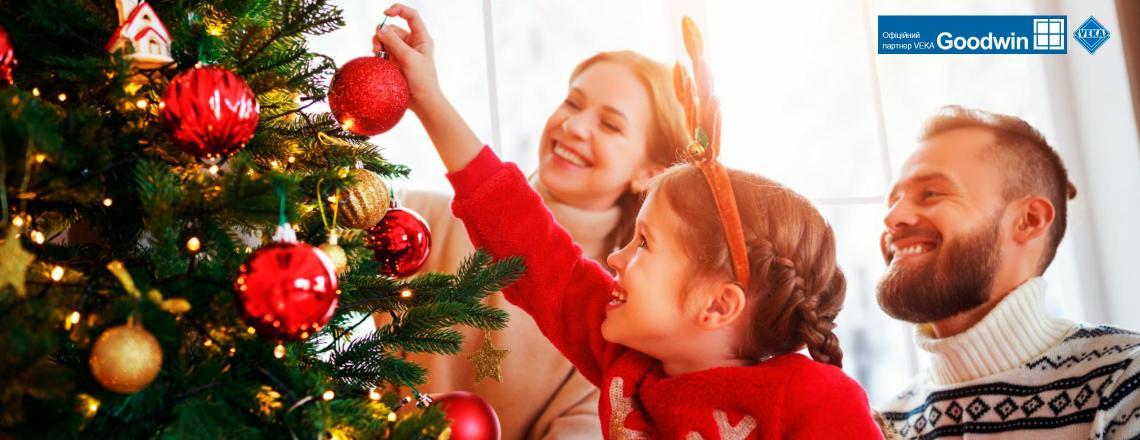 Компания Goodwin поздравляет с Новым годом и Рождеством Христовым