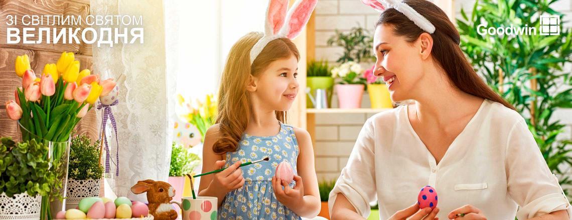Компания Goodwin поздравляет со светлым праздником Пасхи