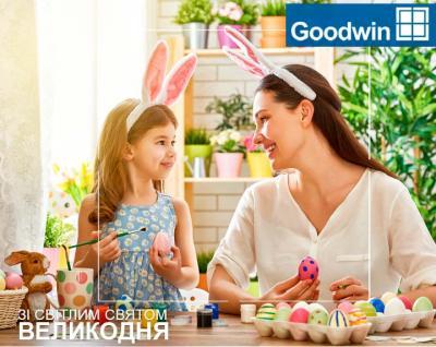 Компанія Goodwin вітає зі світлим святом Пасхи