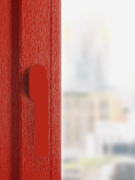 Яскраво-червоний