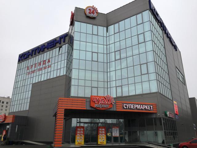 Чудо-маркет, Харків