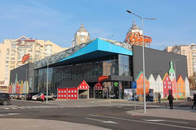 Сильпо в Киеве